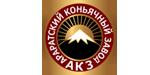 Արարատի կոնյակի գործարան
